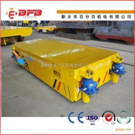 15吨无轨电动平车56吨钢丝绳平板车