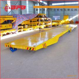 KPJ卷缆400吨弧形电动平板车500吨车间智能运输小车