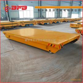 运输搬运设备钢水搬运车KPJ-200T电动平车平移小车