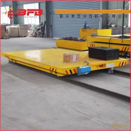 可充电式60吨车间运输方案轨道车63吨搬运钢渣车取料机构