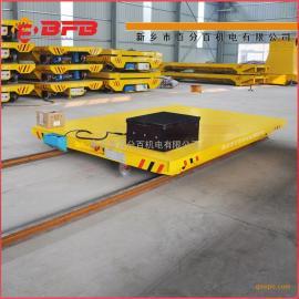 厂家热销65吨无轨平车80吨车间内运输轨道车型号齐全