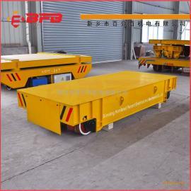 转运集装箱钢水搬运车钢包平板车平移小车