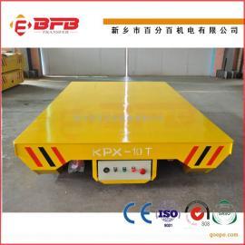 转运钢水包 、渣包100吨电动钢渣搬运车安全结实耐用