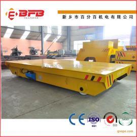 低压轨道平板车涂装北京赛车蓄电池轨道平车物流台车