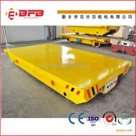 全电动升降平台车物料运输设备搬运预制构件轨道平板车