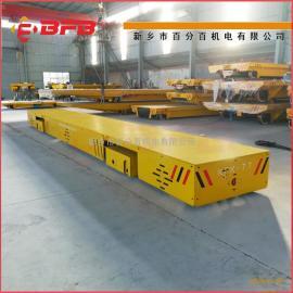30吨过跨平板车55吨电动渣包车60吨电动轨道平车