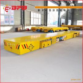 厂商定制 重型轨道电动平板车 牵引平板车 蓄电池拐弯平车