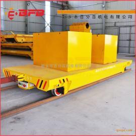 电动牵引车企业厂矿轨道液压式提升电动搬运平板车