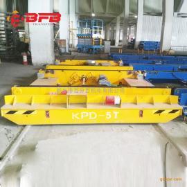20t压缩机加工厂房电动平板转运车KPD-30t电动平车