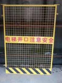 莱邦现货施工电梯井口防护门 电梯洞口防护网低价销售