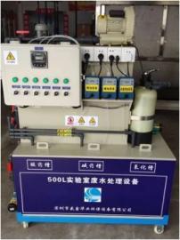职业院校高中大学医学院科研实验室综合污水一体化处理设备