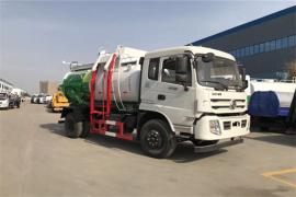 全密闭自动提升垃圾桶-8吨餐厨垃圾车-8吨餐余垃圾车售价