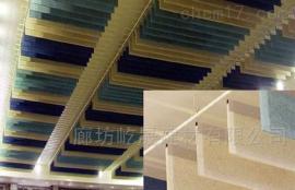 防潮 隔热 阻燃 岩棉玻纤吊顶吸声垂片 屹晟建材