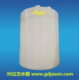 不怕冻储罐耐高?#28388;?#31665;30立方加厚水箱食品级PE塑料桶