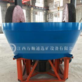 碾金机,湿式碾磨机,选金机,选矿专用磨矿设备,干湿碾金设备