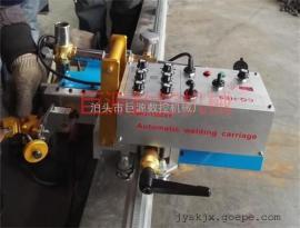 自动焊接小车 轨道式焊接小车优惠促销