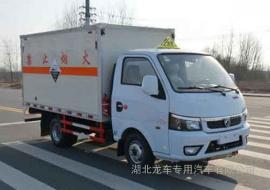 国六东风俊风-小型腐蚀性物品运输车
