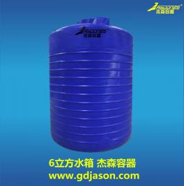 /搅拌站专用储存双氧水塑料储罐/塑料水箱