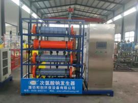 污水厂配套消毒设备/电解次氯酸钠发生器