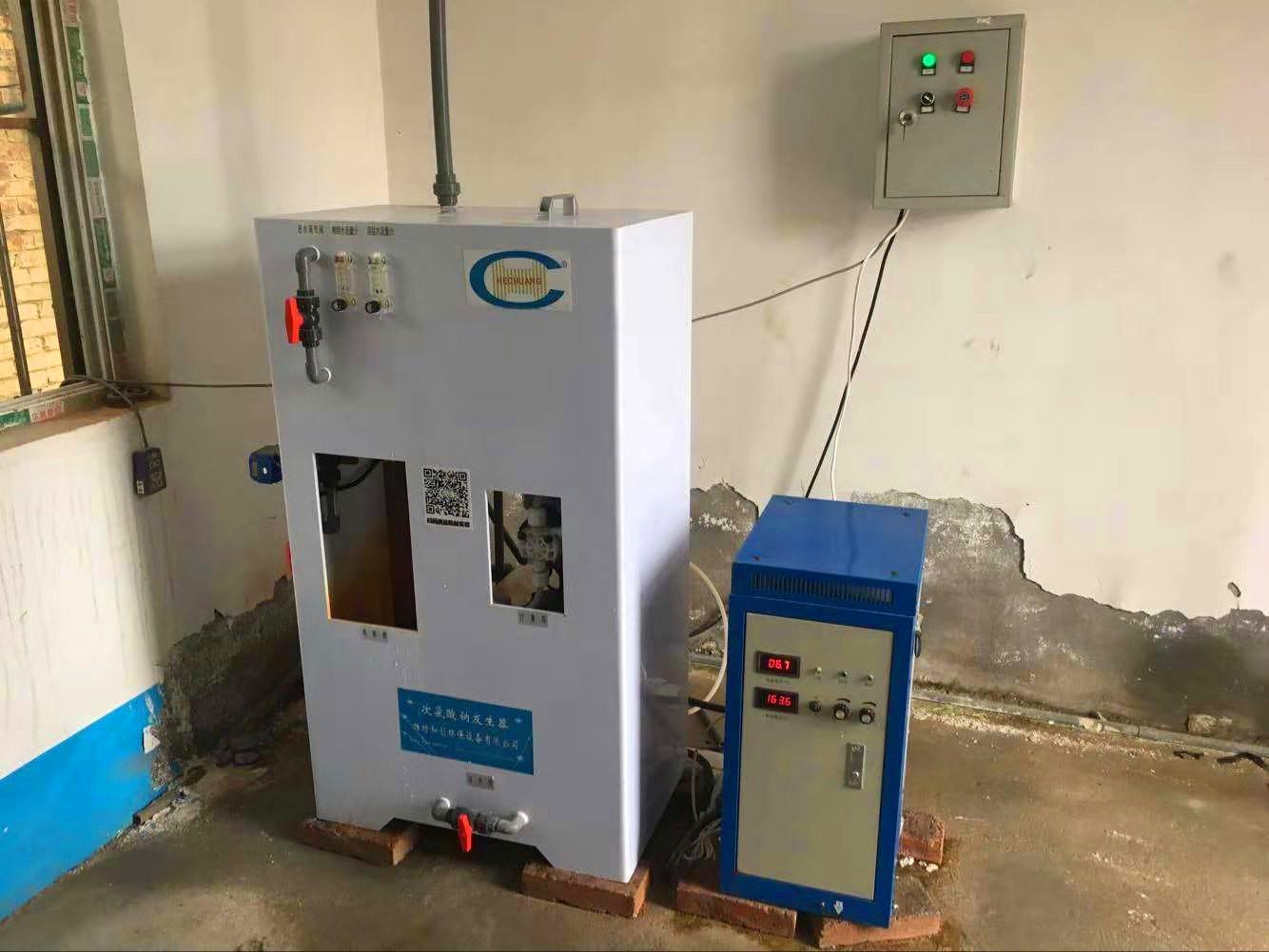 农村饮水消毒柜/电解食盐水消毒设备/正压投加消毒柜