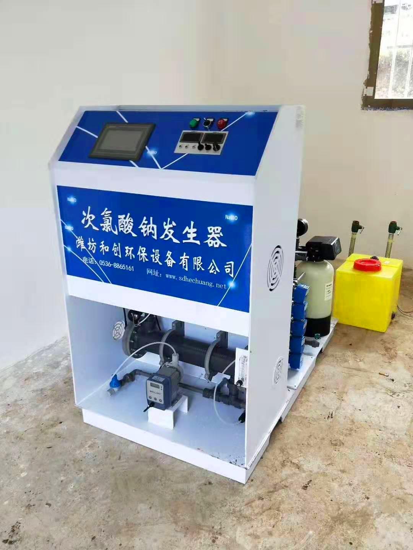 盐水电化消毒器/300克组合式次氯酸钠发生器安装说明