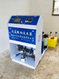 300克组合式次氯酸钠发生器/电解食盐水消毒设备