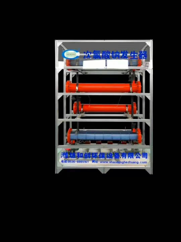 5000克大型号次氯酸钠发生器/电解食盐水厂消毒设备