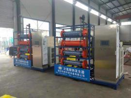 次氯酸钠发生器生产许可证/电解盐消毒设备执行标准
