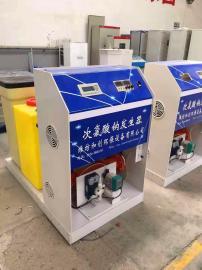 泳池水消毒设备/智能型次氯酸钠发生器