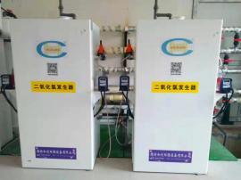 2000克二氧化氯发生器/负压二氧化氯消毒设备