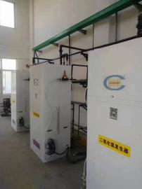 污水厂二氧化氯发生器消毒设备/负压式投加二氧化氯