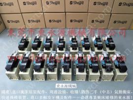 SHOWA昭和OLP12S-L-L,扬力冲床超负荷油泵