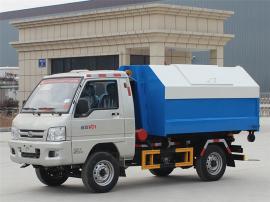 福田小卡3方勾臂式垃圾车 2吨车厢可卸式垃圾车优惠季