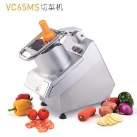 商用小型切菜机山崎切菜机VC65MS 切片切丝切条切丁多功能全自动