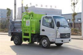 3方5吨东风蓝牌餐厨垃圾收集处理泔水车