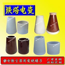湿电除尘95瓷套,锥形瓷套,高压瓷缸,支撑瓷套塔式瓷瓶称重绝缘子