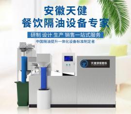 餐饮油水分离器-天健全自动隔油提升设备