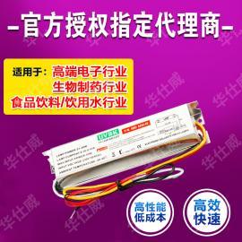 现货UVBK水处理紫外线杀菌灯管镇流器配套95-155W包邮