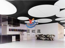 室内悬挂吊顶板 吸音降噪天花板 中顶屹晟 岩棉吸声板 吸声垂片