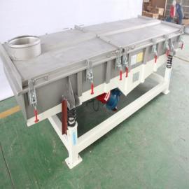 直线电动振动筛 不锈钢振动筛选机 震动分选机 分选筛