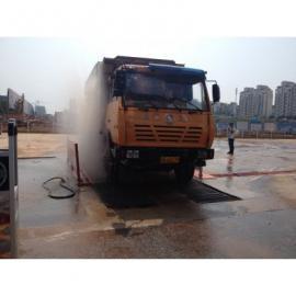 工程车辆洗车机 渣土车自动洗车槽