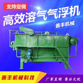 面粉厂20T/H溶气气浮机 碳钢防腐溶气气浮机 善丰气浮机设备