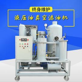 ZJD系列小型精细润滑油多功能再生真空滤油机