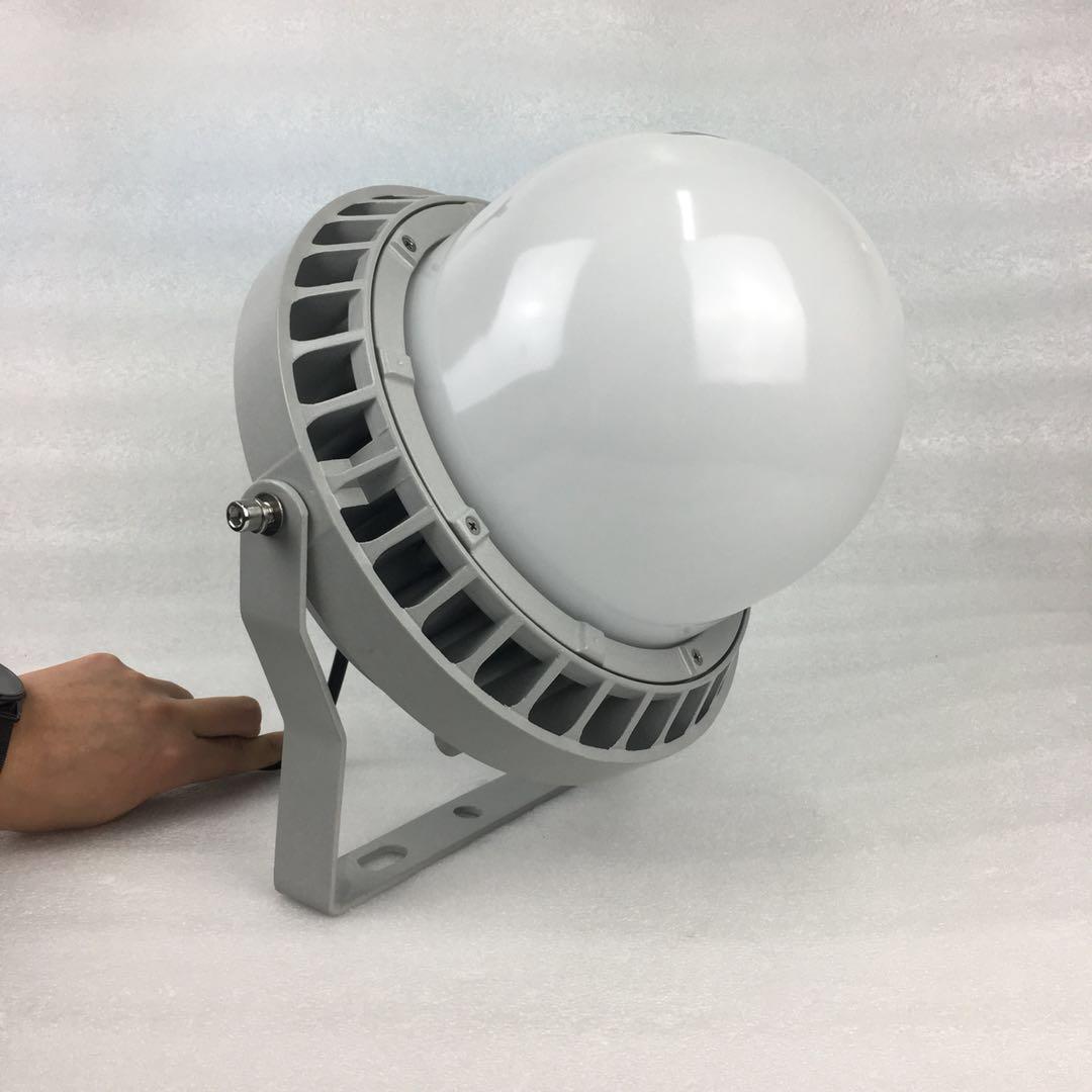 LED防眩平台灯NFC9186三防弯灯壁挂式电厂油站灯