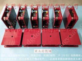 气囊式避震器,冲床减震器,空气\气压式机械减振垫 选东永源