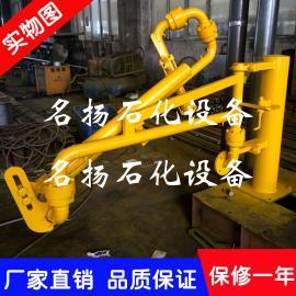 硫酸二甲酯装卸车鹤管 丙二酸二乙酯装车鹤管 三氧化膦卸车鹤管