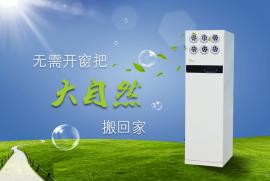 立式新风机-全热回收除雾霾PM2.5可定制新风系统 全热交换