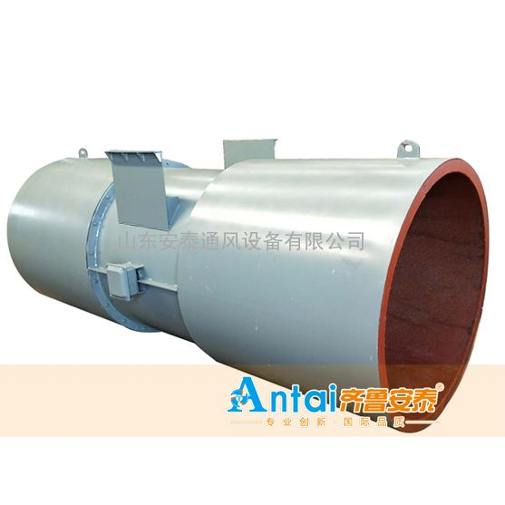 SDS型单向射流风机|隧道运营风机|悬挂式式风机|安泰风机