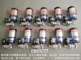 IHI��狱S油泵SK-505,�原�b�x�|永源