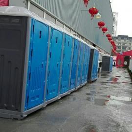 淮-安活动洗手间盐-城移动卫生间租赁一条龙服务